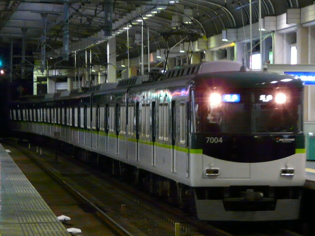 P1200984