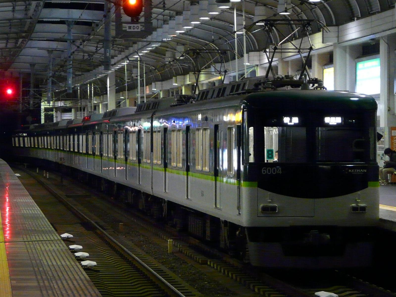 P1200987