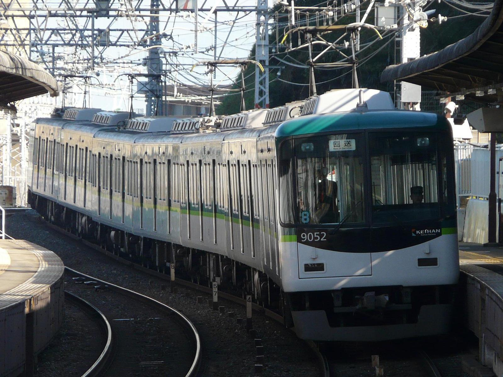 P1210025