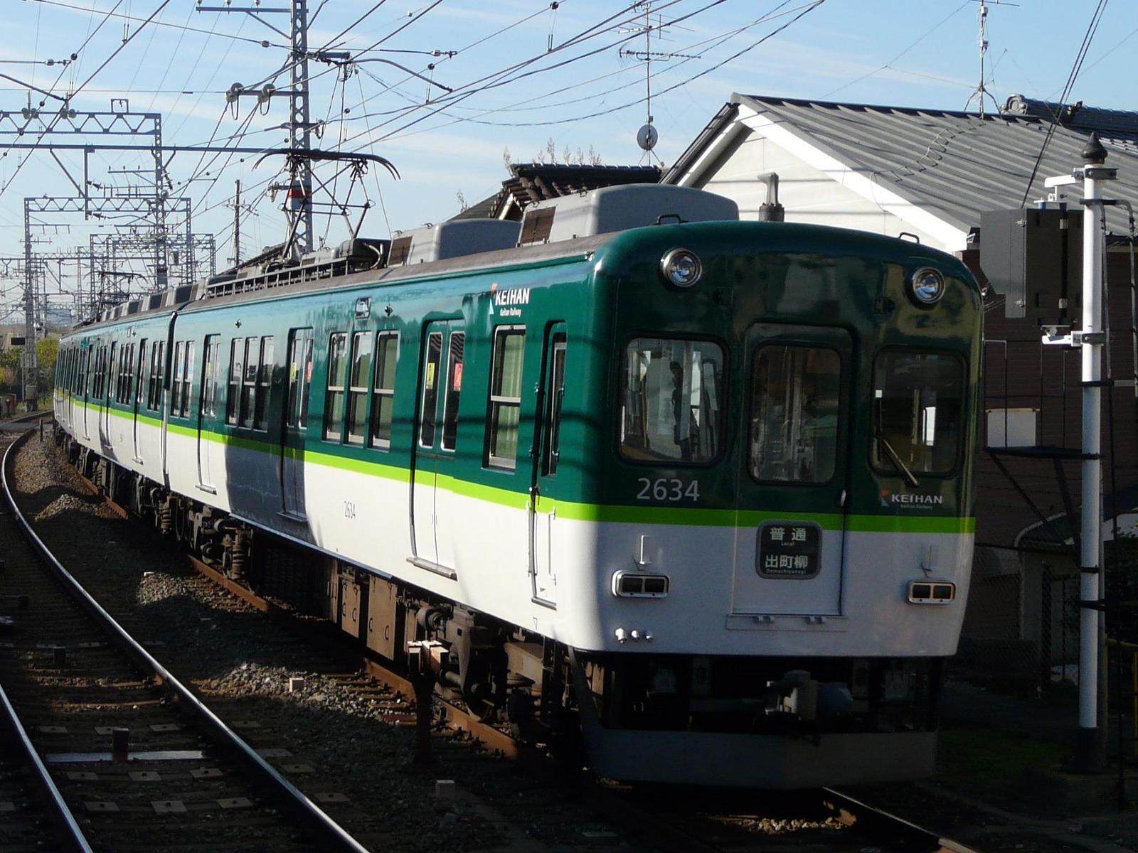 P1210026