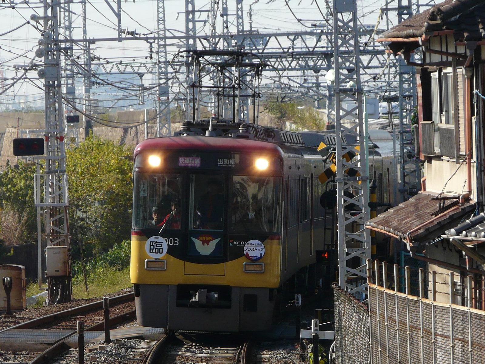 P1210027