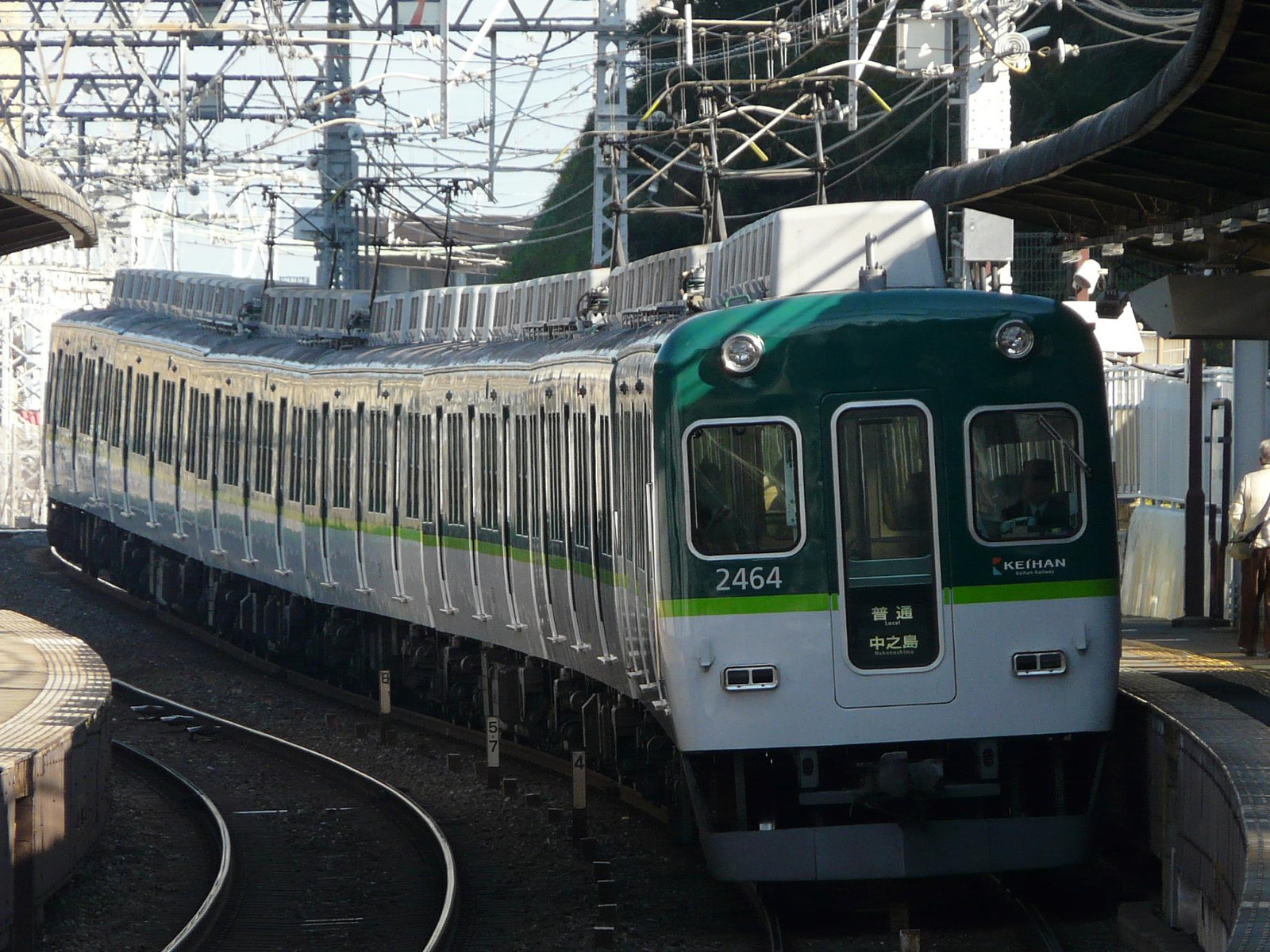P1210034