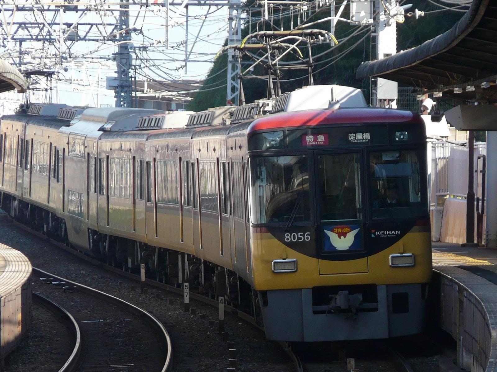 P1210036