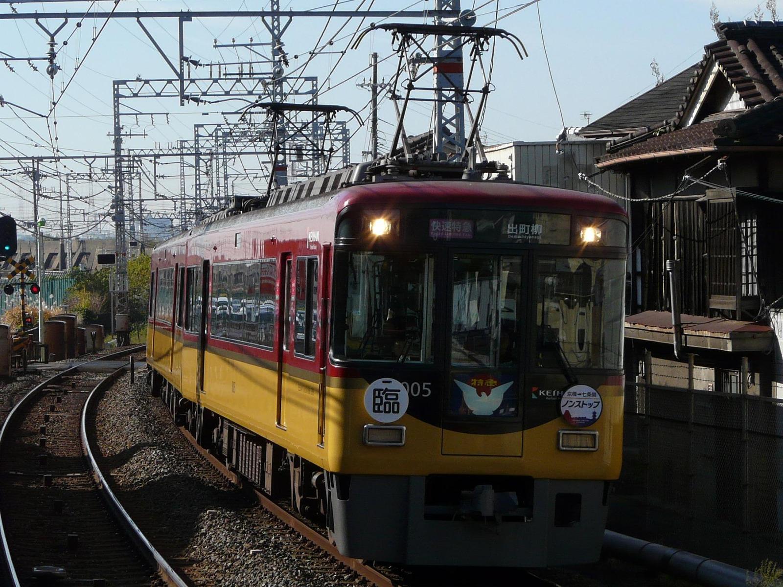 P1210044