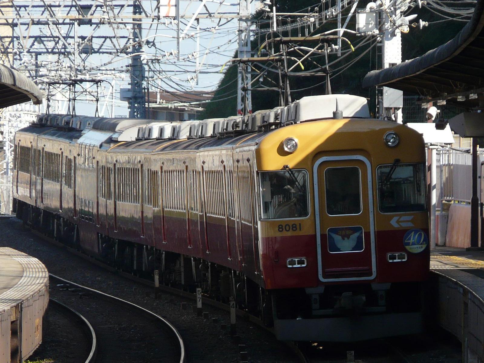 P1210046