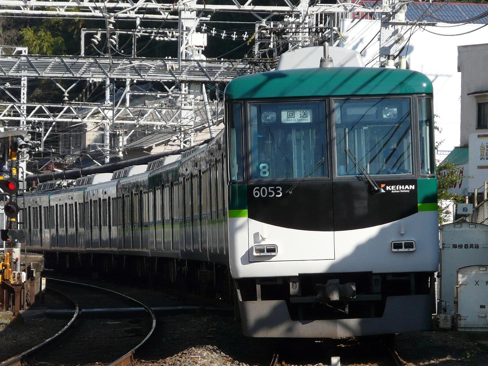 P1210064