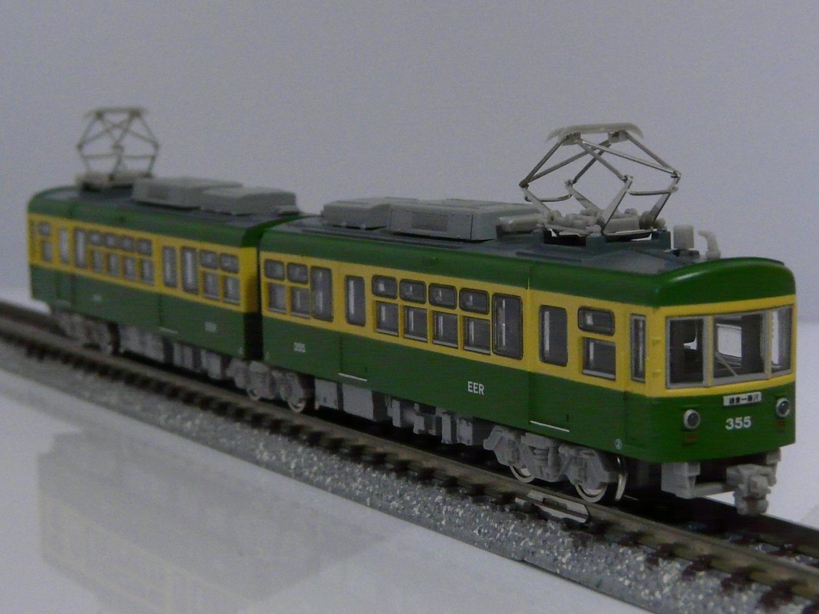 P1210146