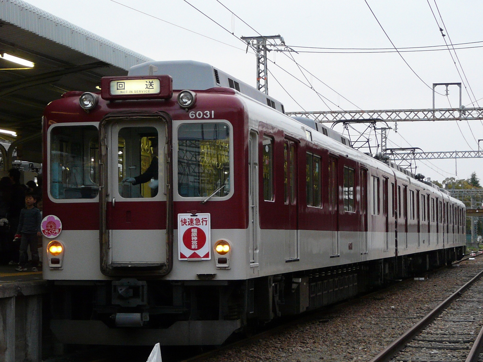 P1180846