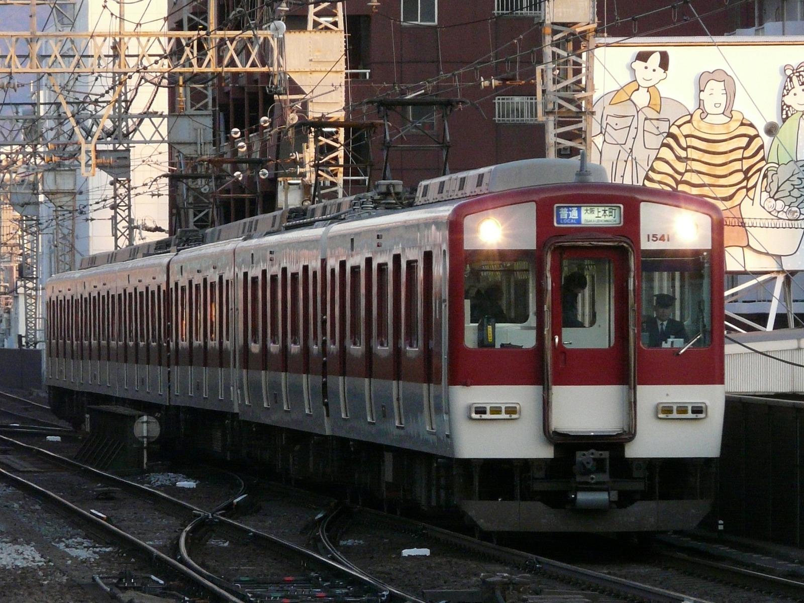P1210197_3