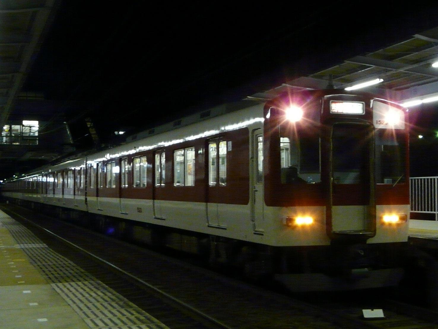P1210222
