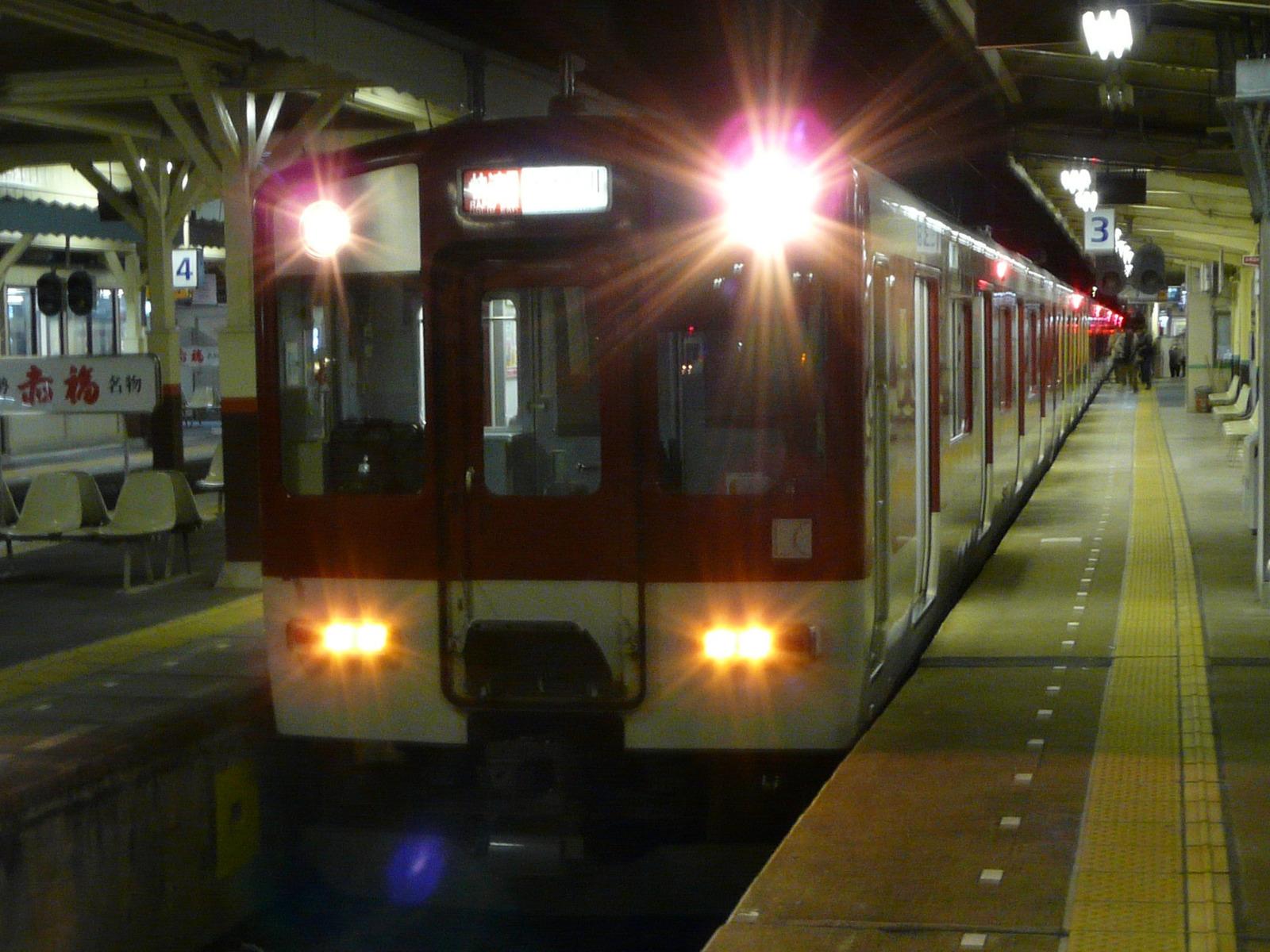P1210267