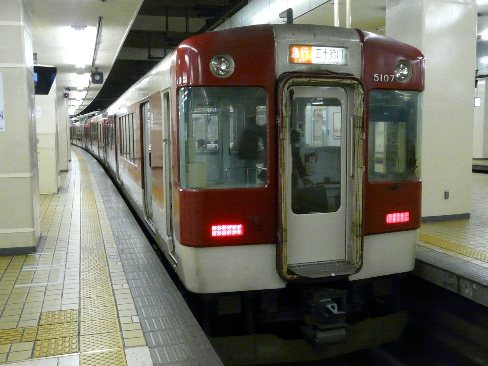 P1210283