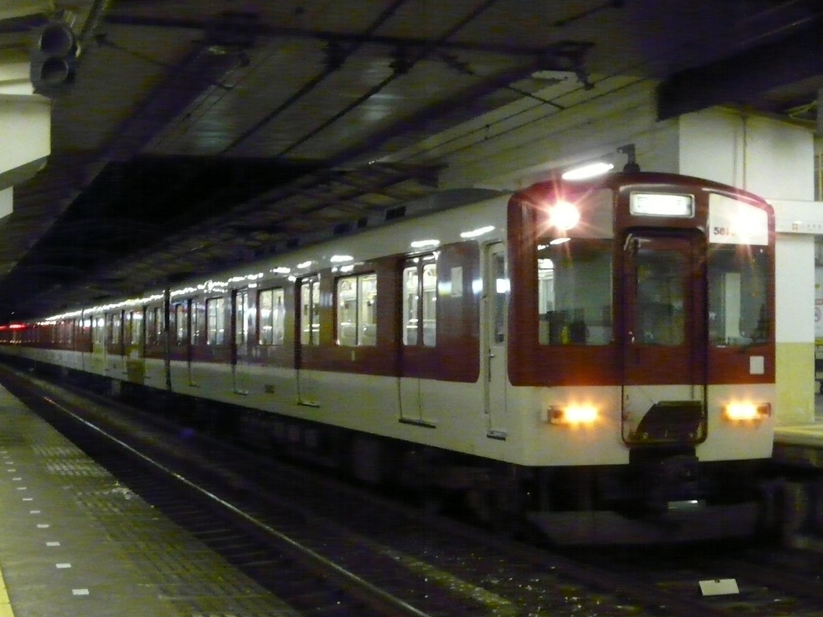 P1210293