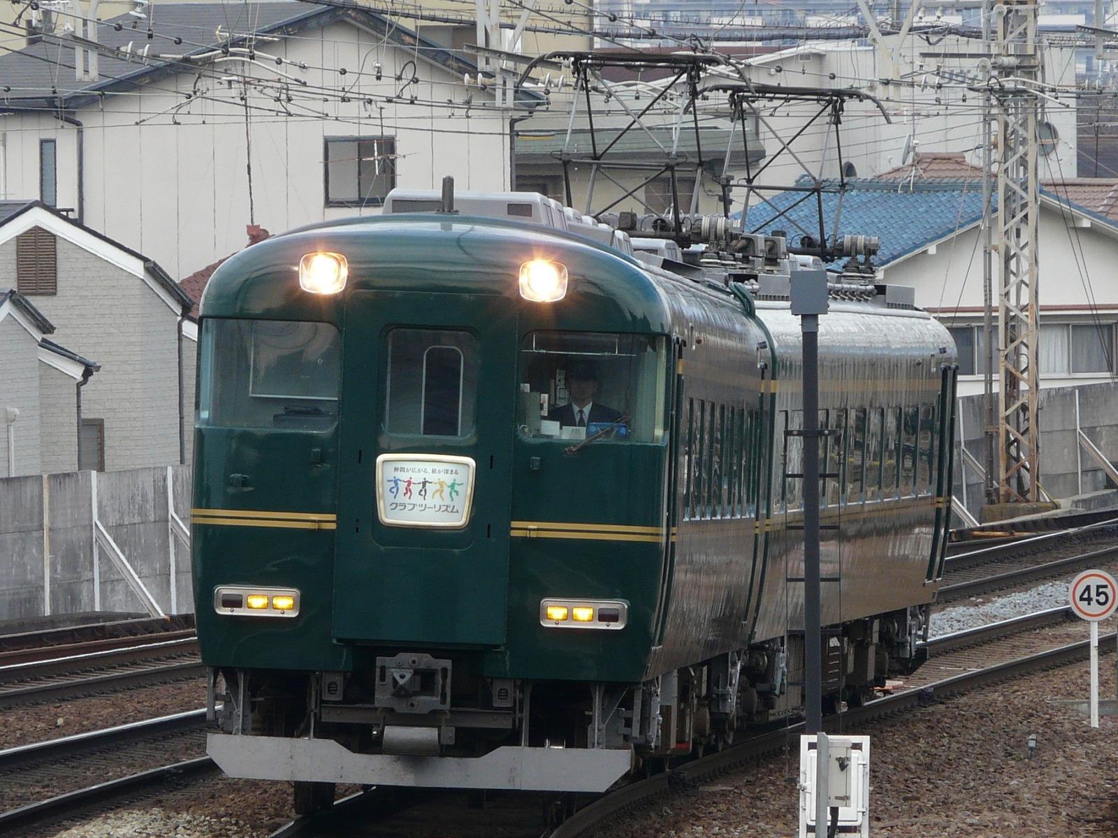 P1210350
