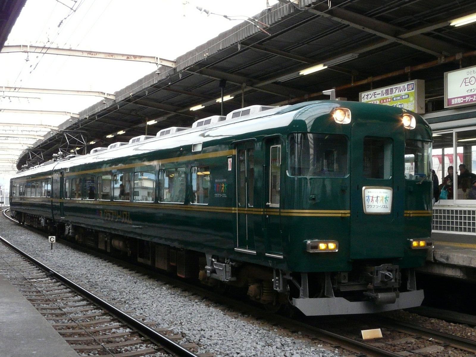 P1210353