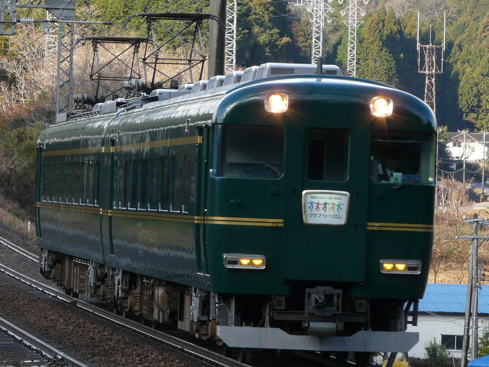 P1210401