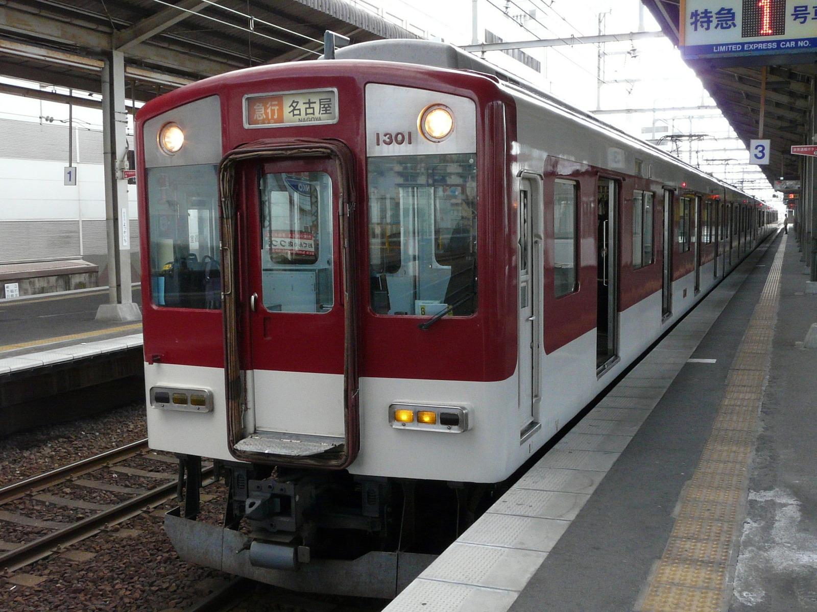 P1210424
