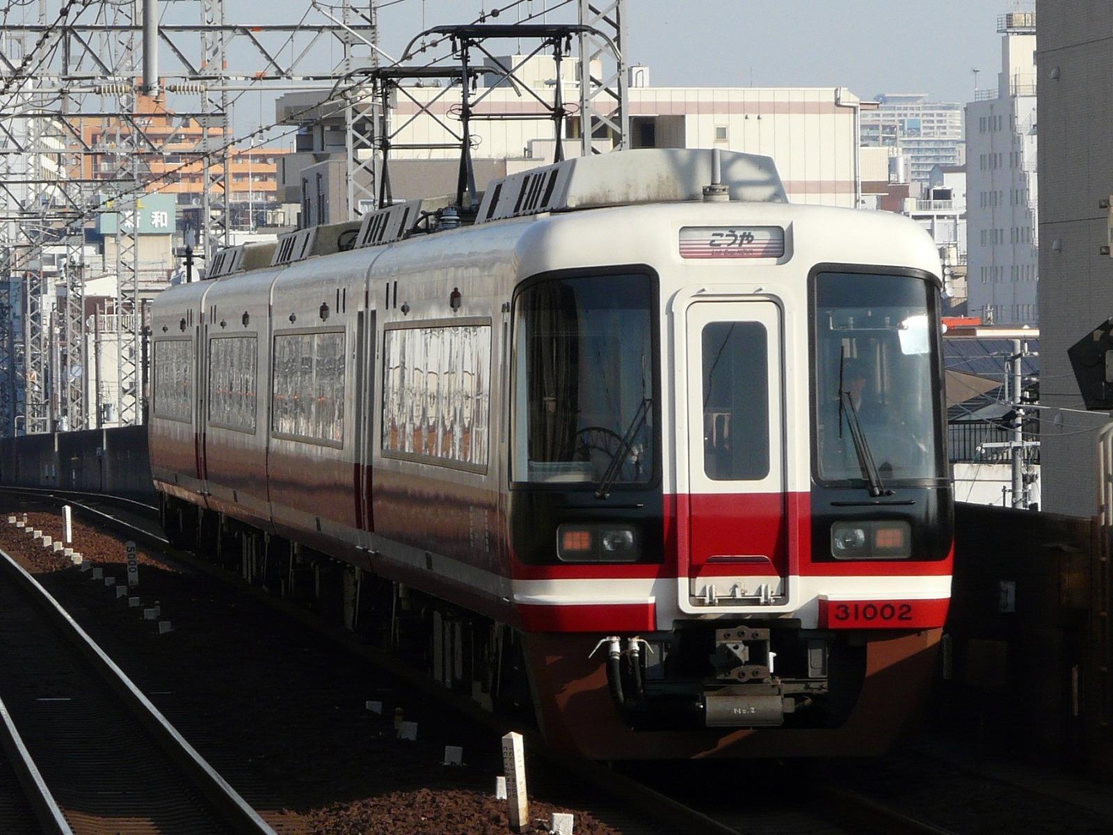 P1210772