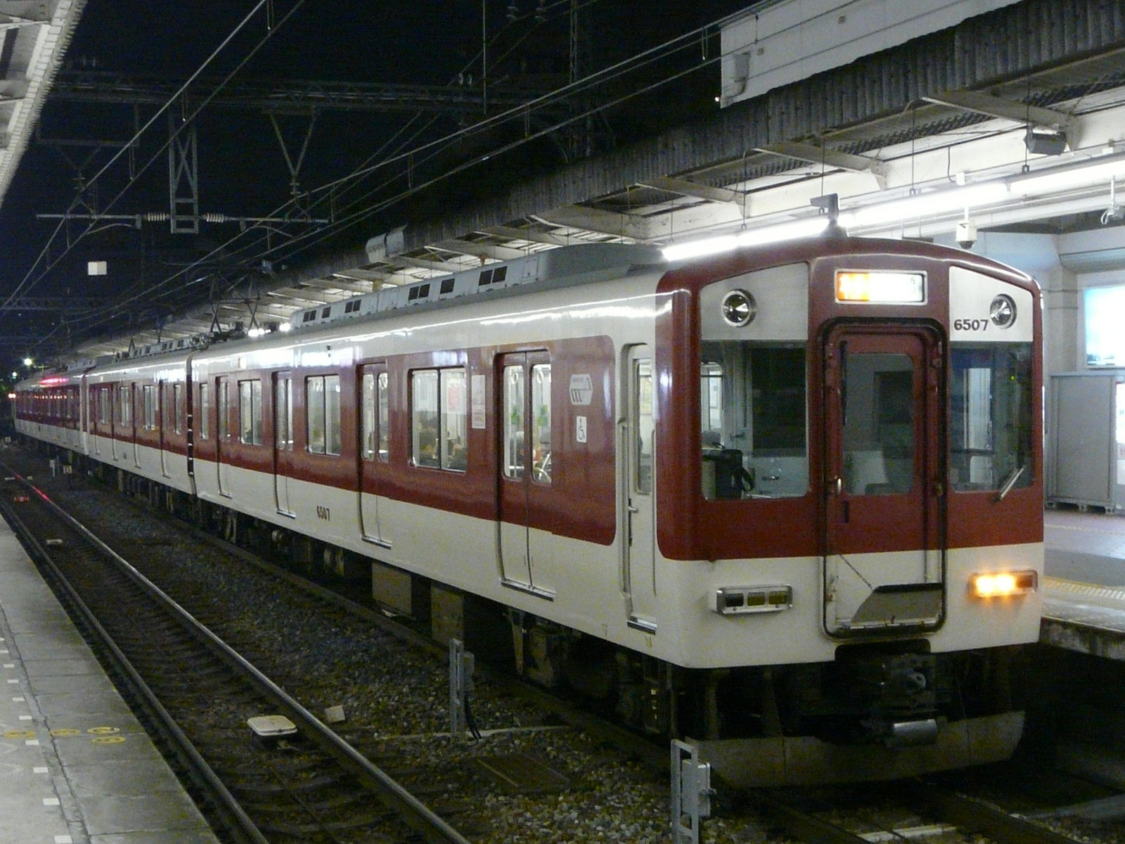 P1210839