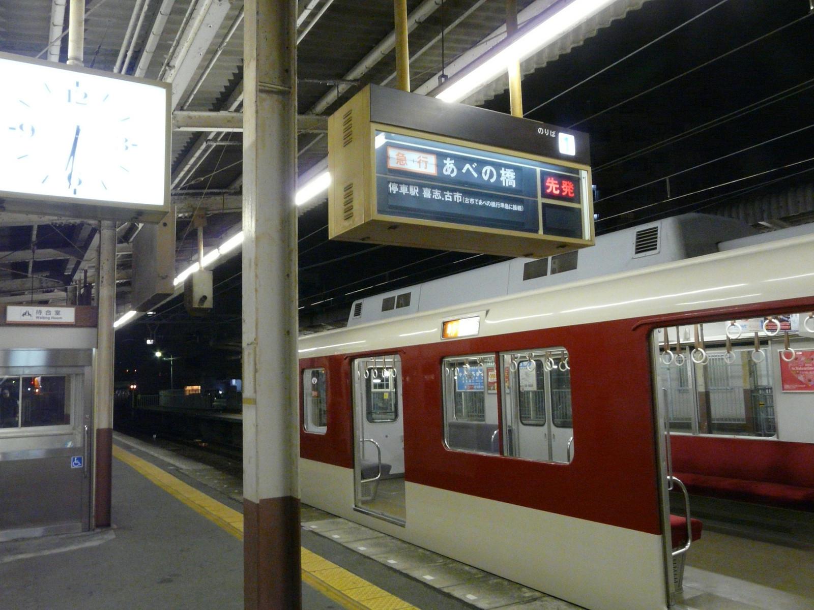P1210840
