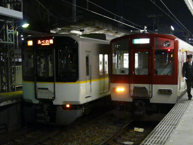 P1210847