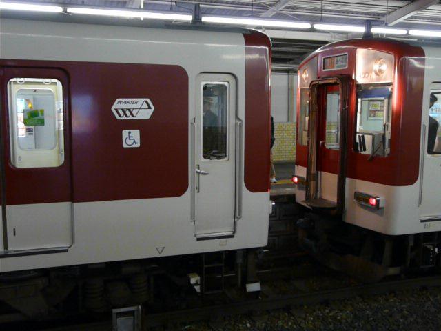 P1210848