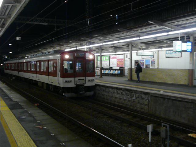 P1210849