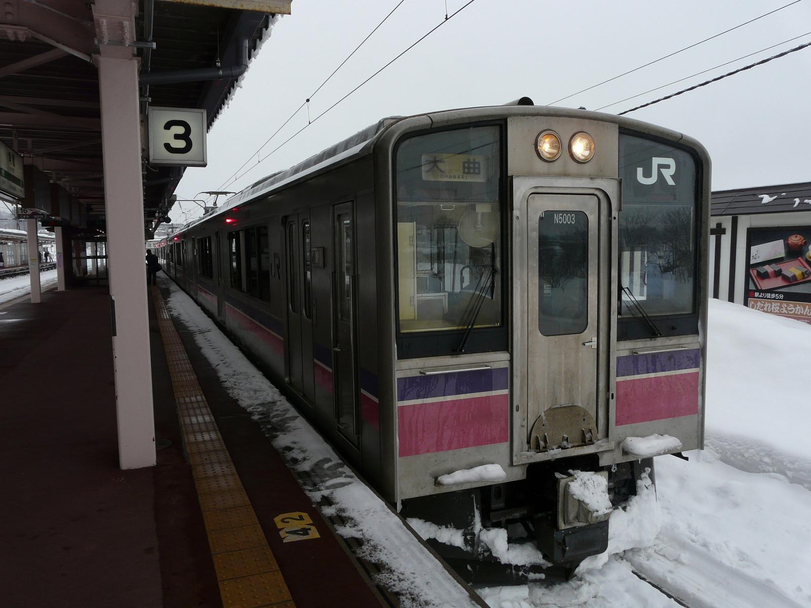 P1220006_2