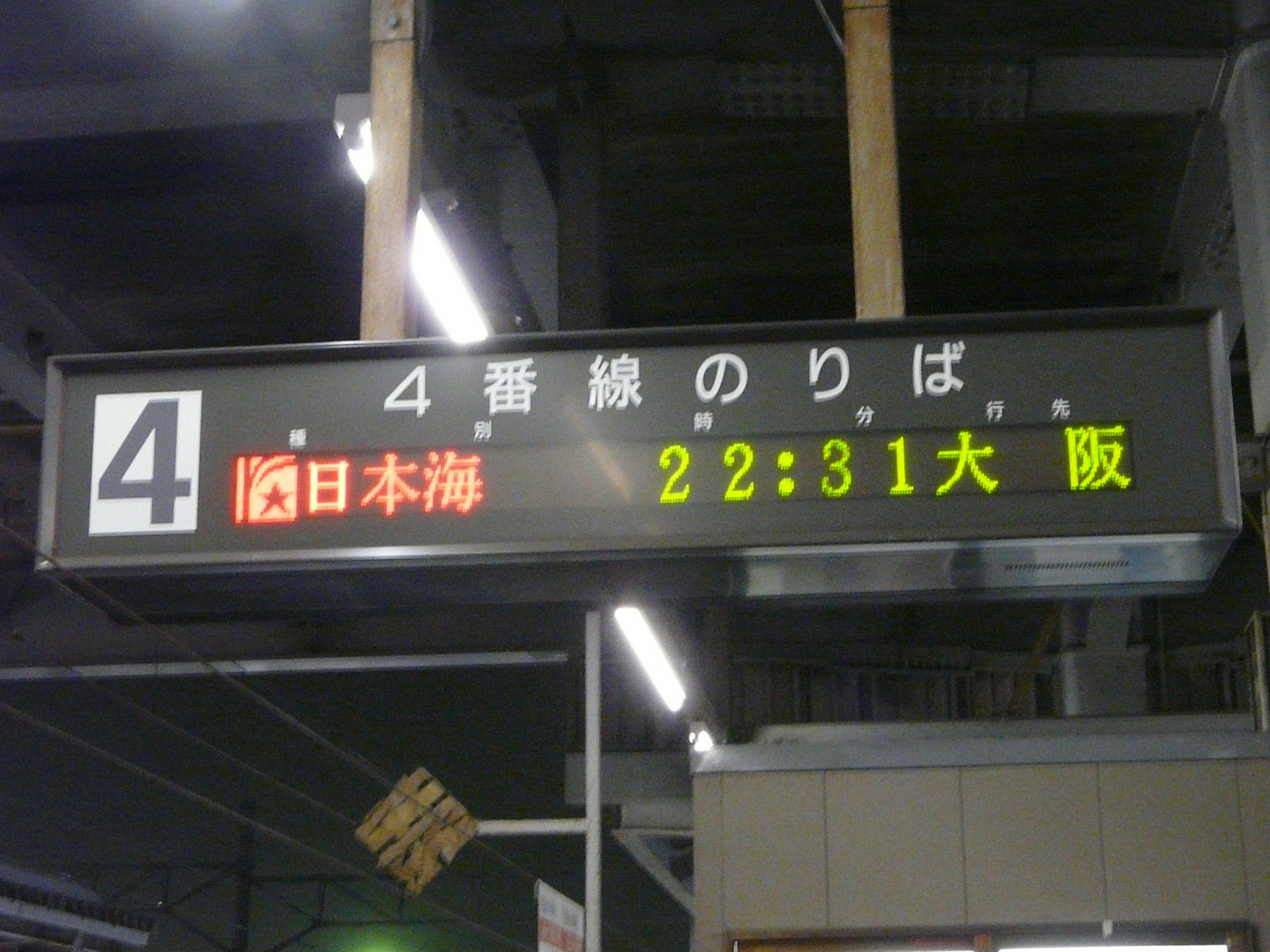 P1220031_4