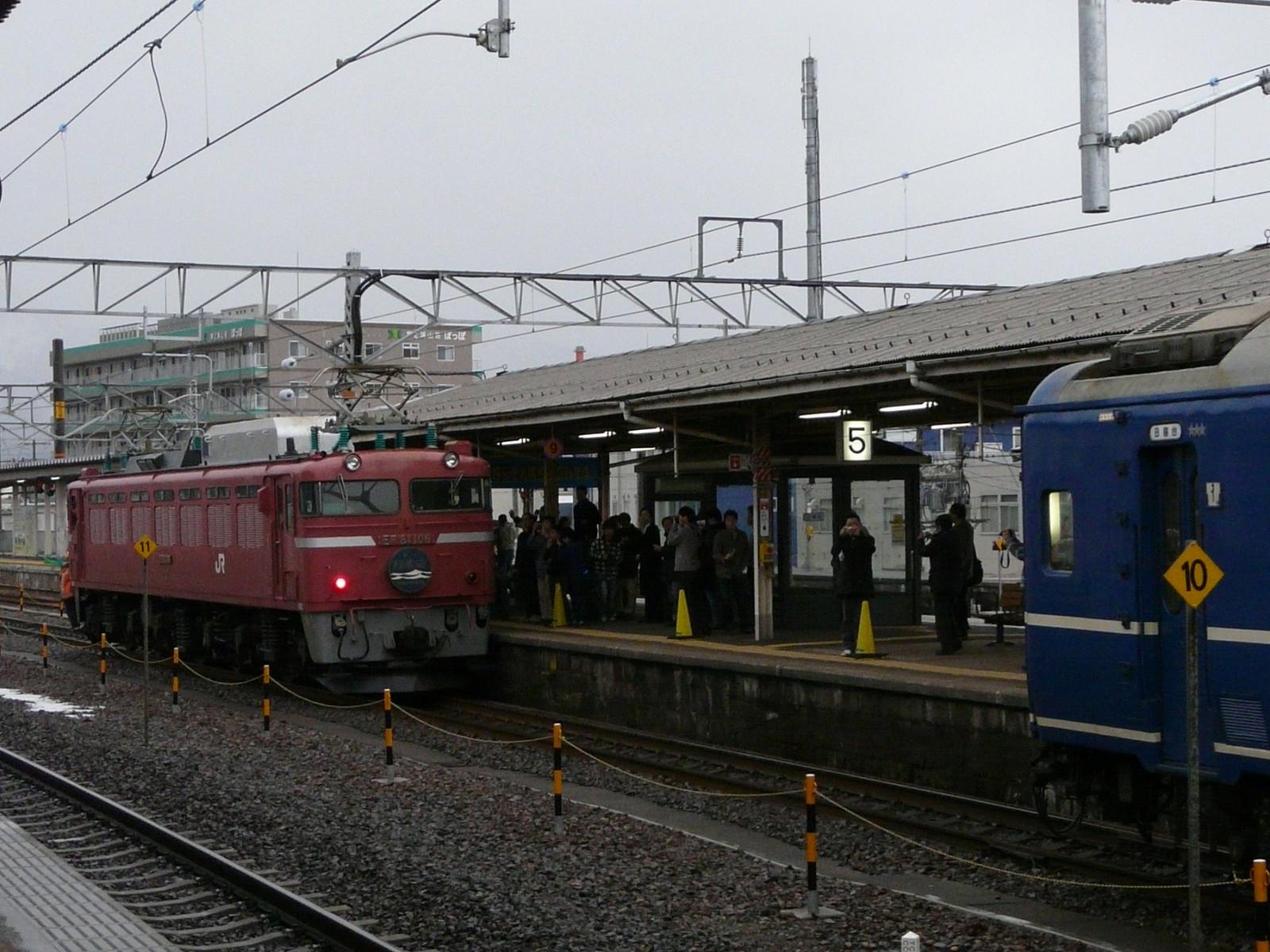 P1220038