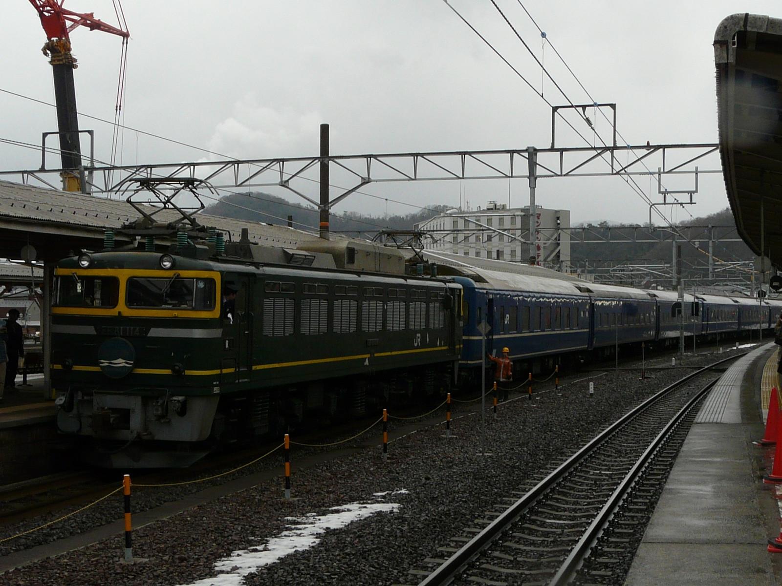 P1220047_2