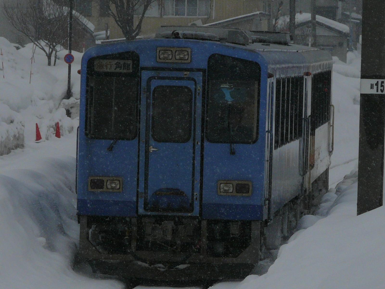P1220064