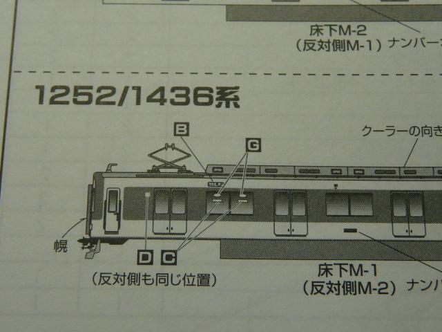 P1220077