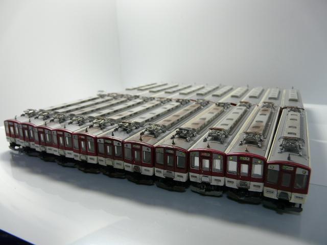 P1220082