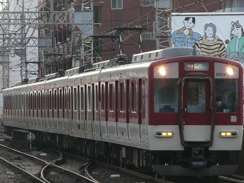 P1220095