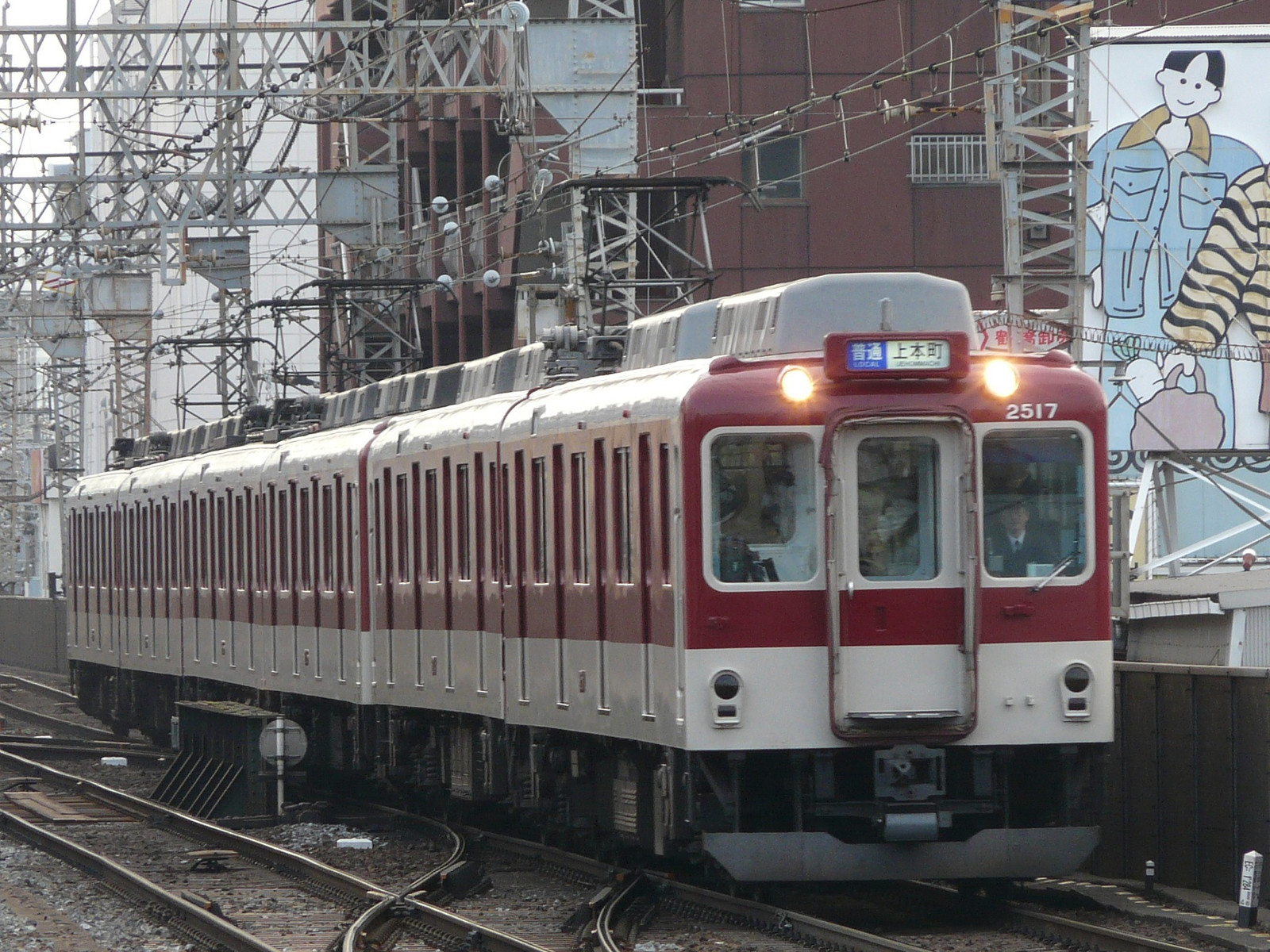 P1220107