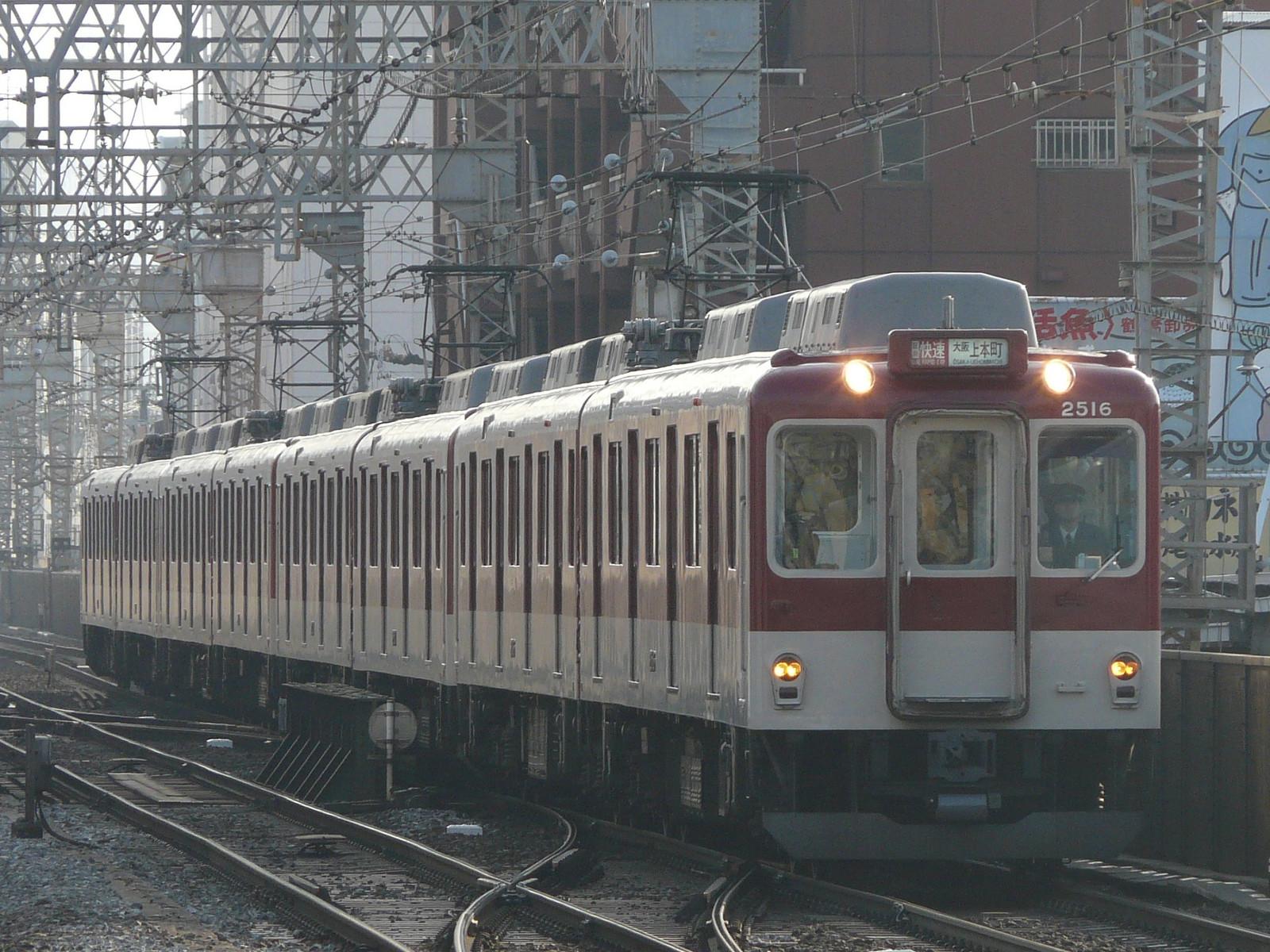 P1220127