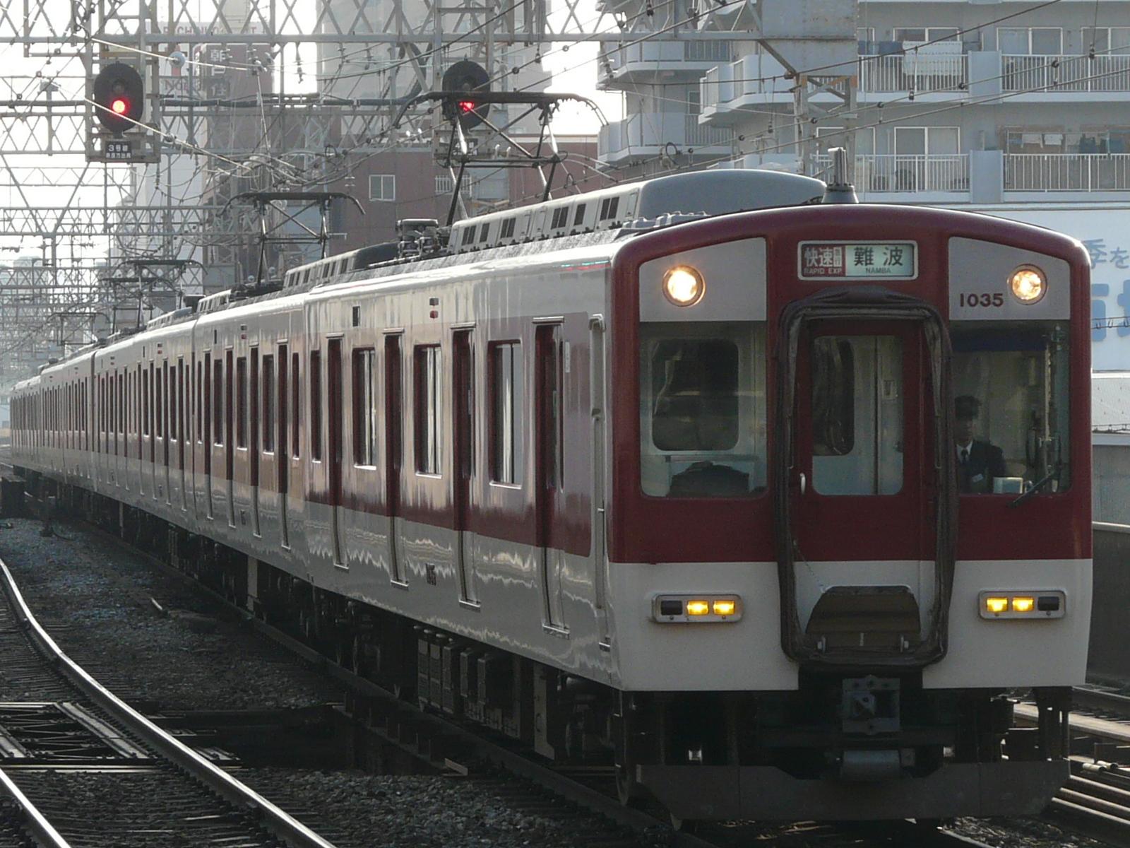 P1220132