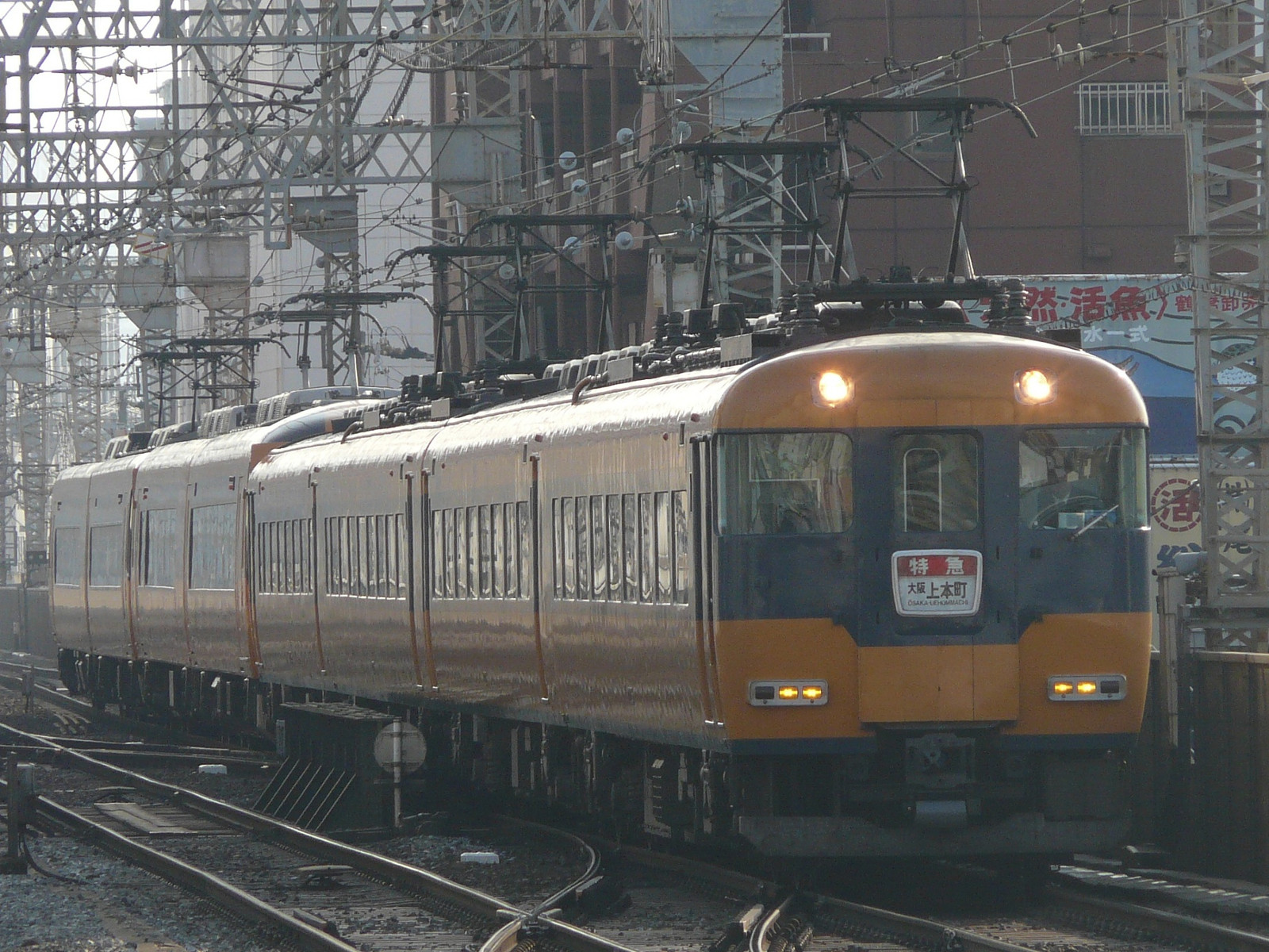 P1220137