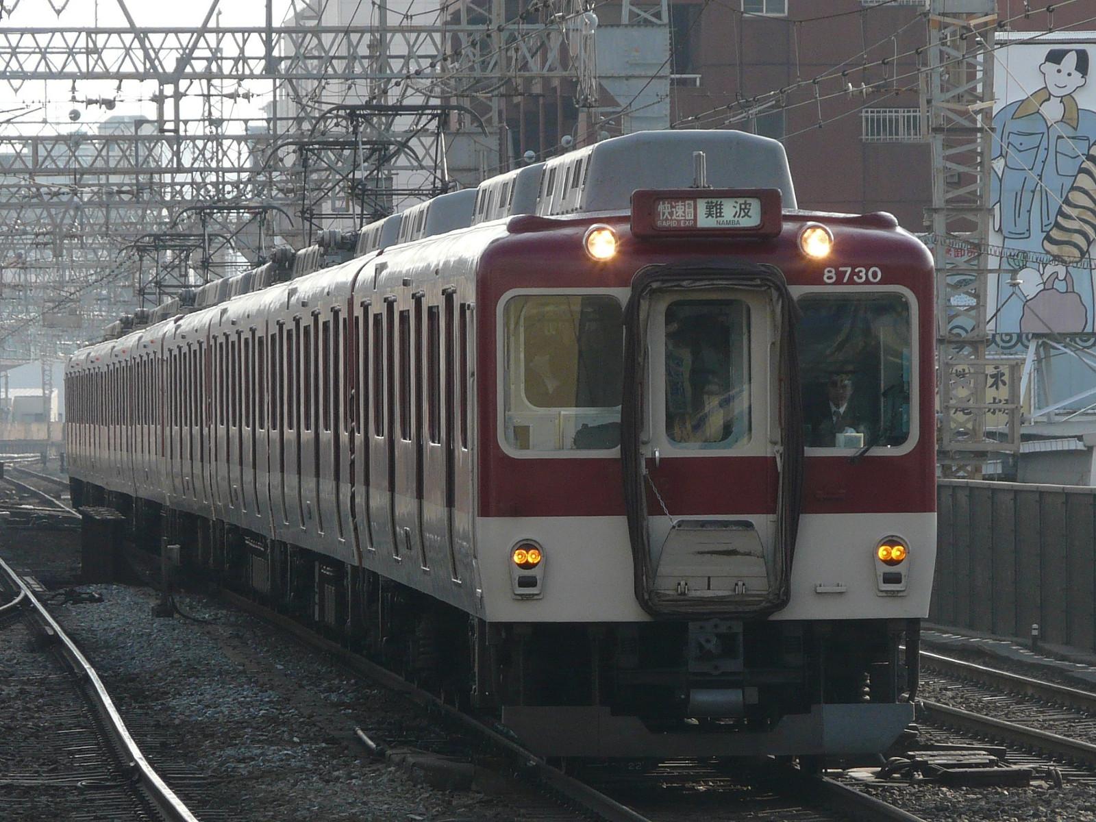 P1220145