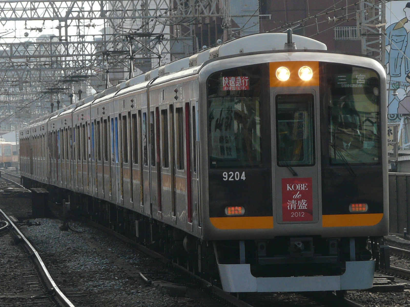 P1220160