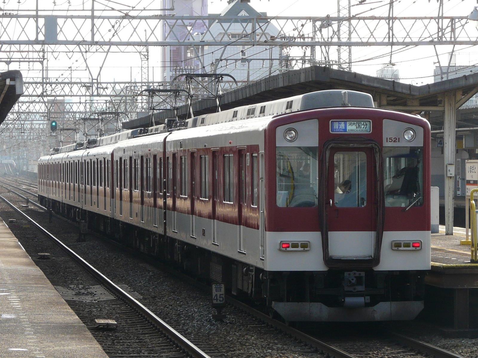 P1220183