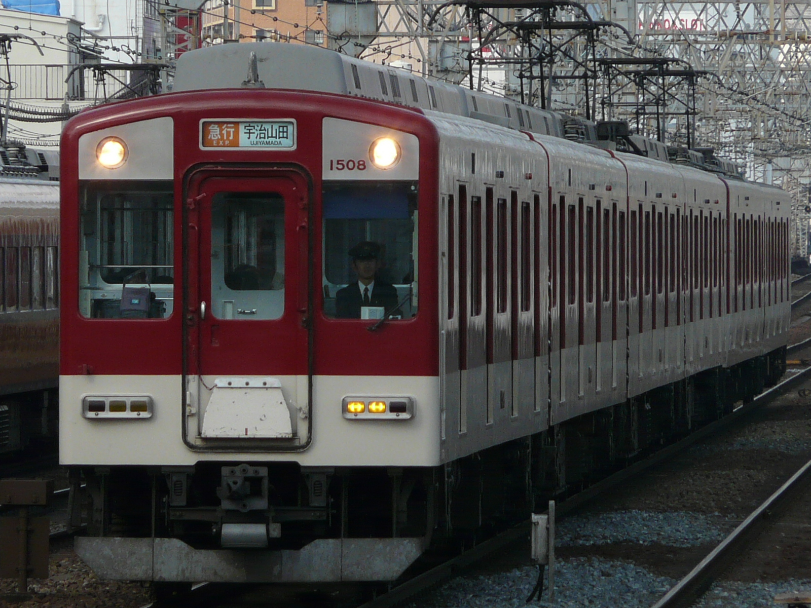P1220191