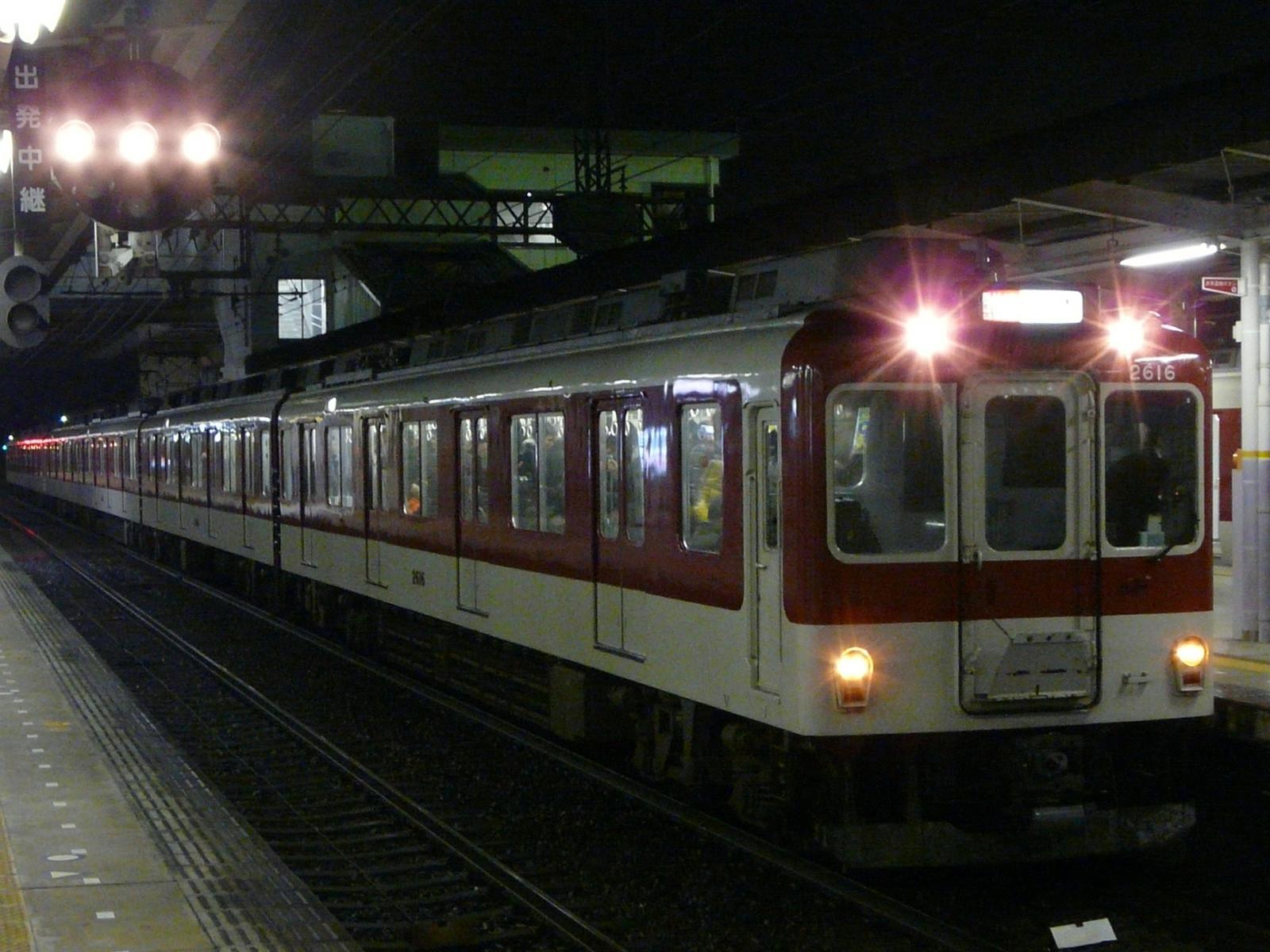 P1220241