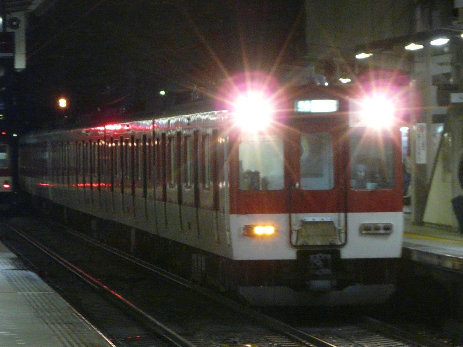 P1220250