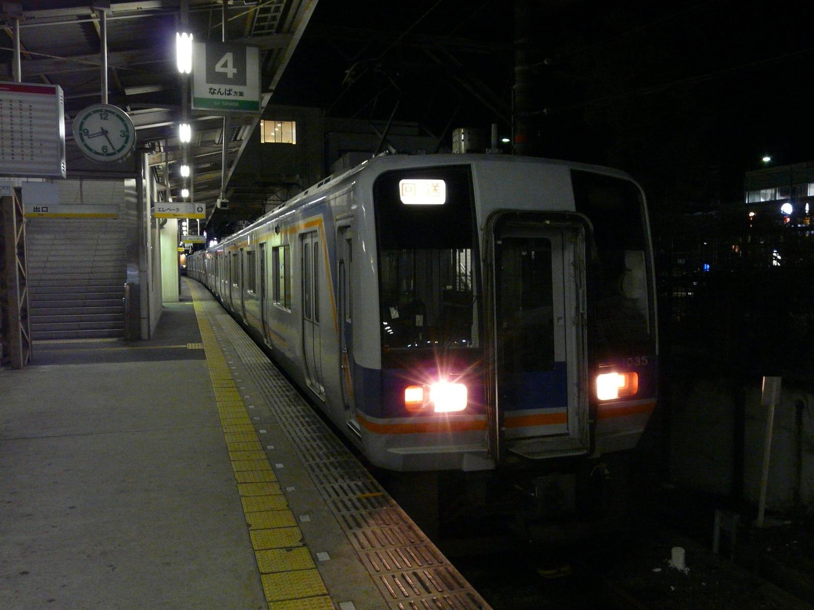 P1220324