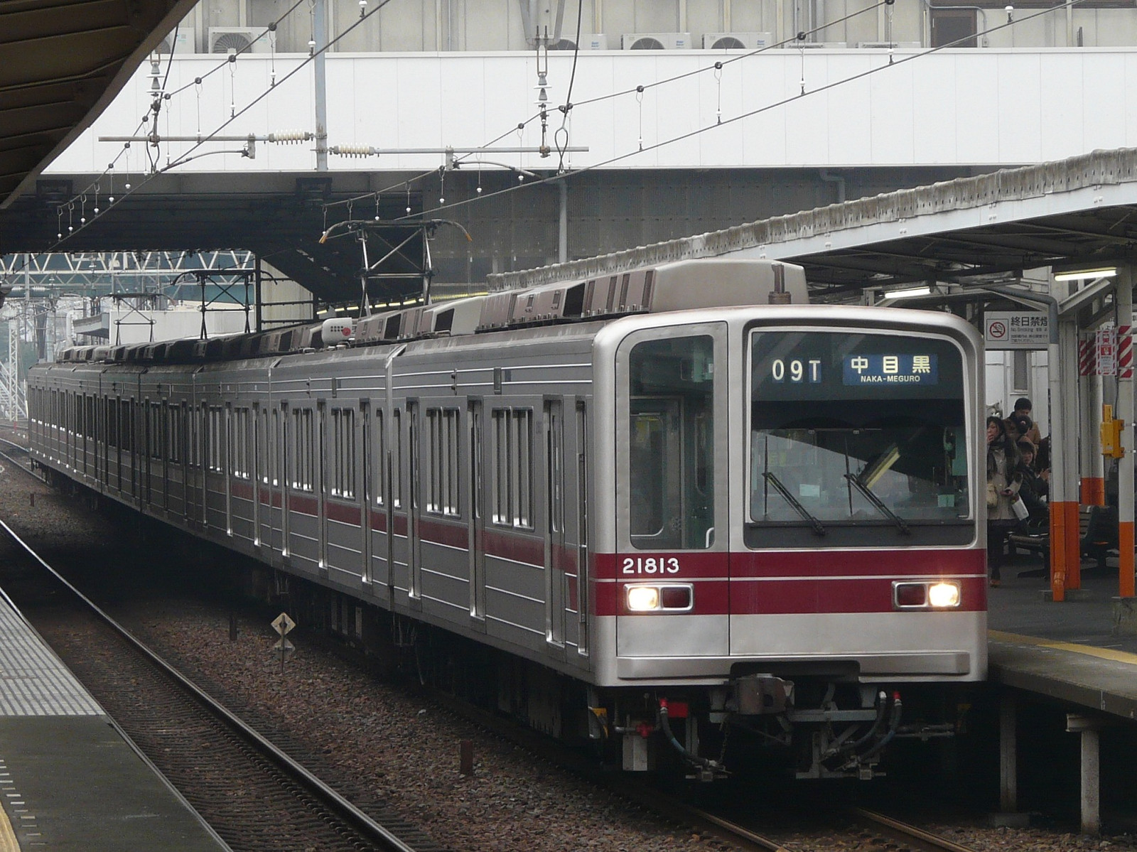 P1220391