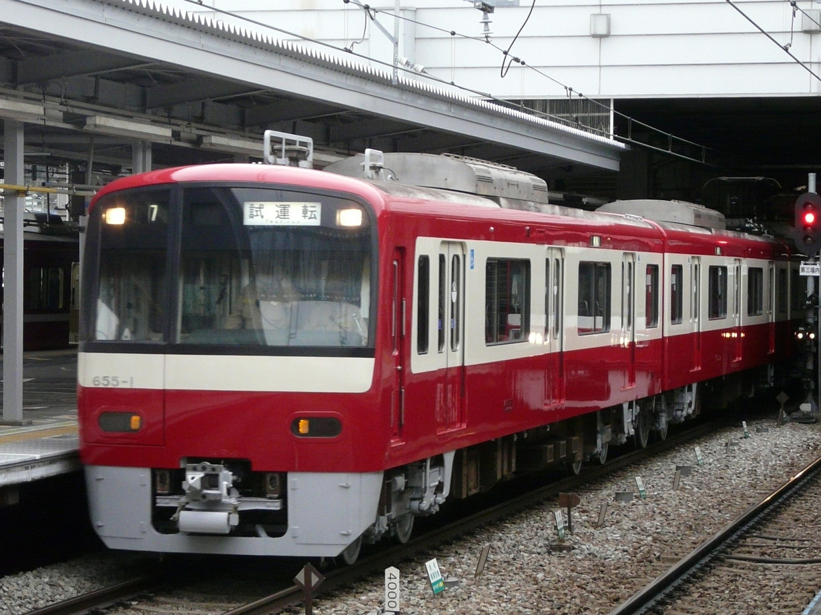 P1220522