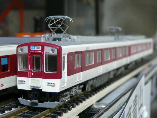 P1220556
