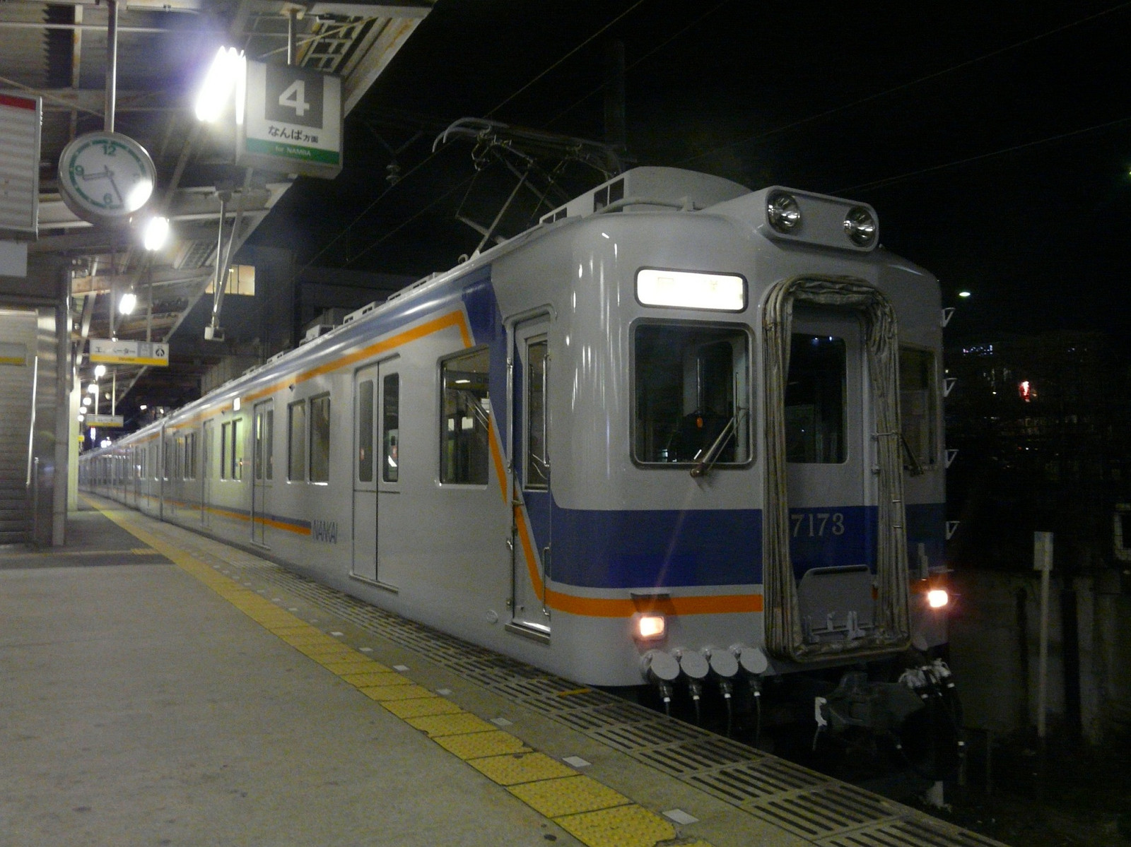 P1220574